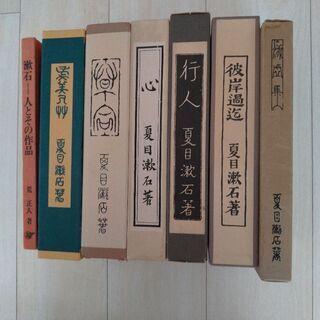 値下げ)夏目漱石 復刻版 古本 7冊の画像