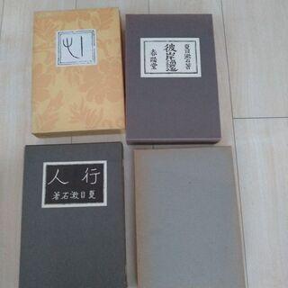 値下げ)夏目漱石 復刻版 古本 7冊 - 本/CD/DVD