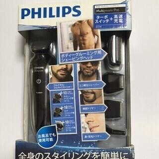 PHILIPS フィリップス マルチグルーミングキット QG33...