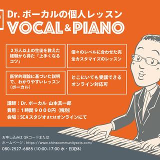 【ピアノが弾きたい!】ピアノ個人レッスン【オンラインレッスン対応】