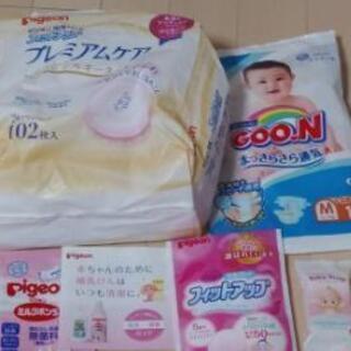 値下げ↓内容変更してます⚠️母乳パッド 赤ちゃん用品
