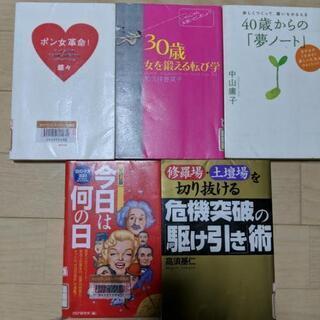 リサイクルブック☆