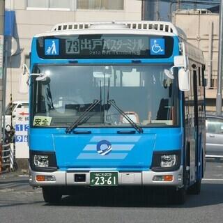 ⭐大阪シティバス(オプチャ)