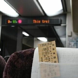 ⭐静岡どっかに出掛け隊!~20代の部~(オプチャ)