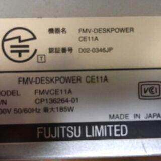 パソコン  Fujitsu 差上げます。 - 大田区