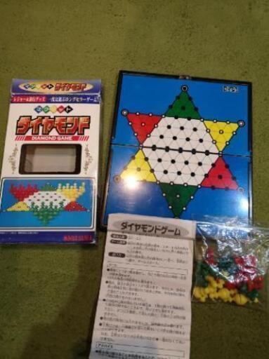 ダイヤモンド ゲーム