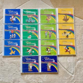 ディズニー英語システム メインプログラム CD
