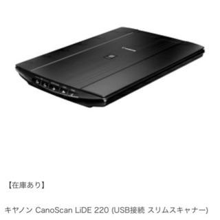 【新品未使用】CanoScan LiDE 220