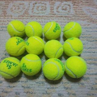 100球テニスボール