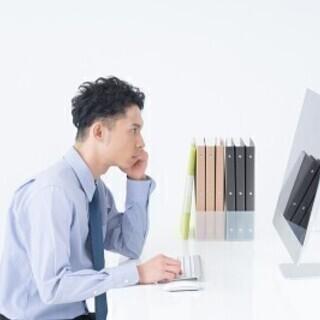◆時給2,000円◆システムプログラマー募集!【正・契約社員登用...