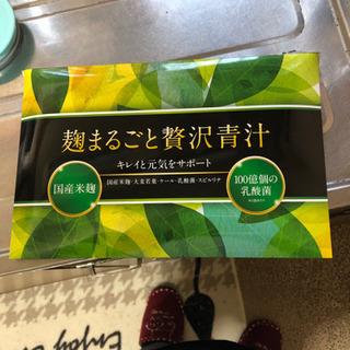 麹まるごと贅沢青汁