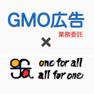 webデザイナー(企業向けページ作成)  OFA Groupから...