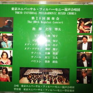 合唱のCD 4枚