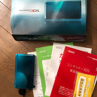3DS本体中古 ソフト2本付き箱あり