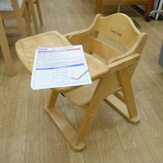 KATOJI 木製 ローチェア 7ヶ月~36ヶ月 折りたたみ チ...
