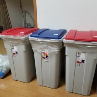 ゴミ箱0円