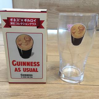 ギネス ビールグラス