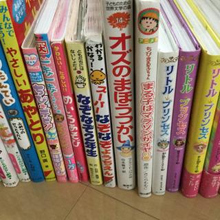 小学校低学年 女児向け 本21冊+雑誌6冊