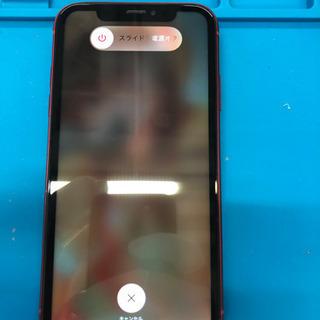 ジモティーからご来店!iPhoneXR修理できますよ!