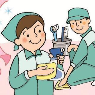 病院清掃スタッフ/二軒茶屋/時給1400円