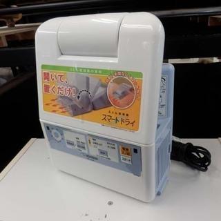 布団乾燥機 2014年製 象印 スマートドライ RF-AA…