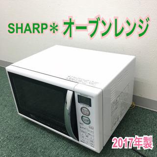 配達無料地域あり*新生活応援*シャープ オーブンレンジ 2…