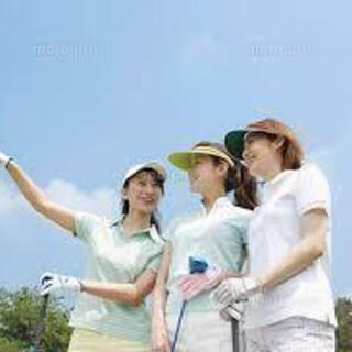 【1月31日(日)】少人数!ゴルフで免疫力をあげましょう♪