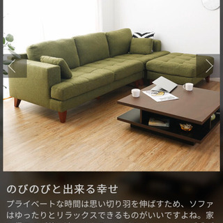 4万円引きから、今月中取引なら4万円可能!カウチソファ クッショ...