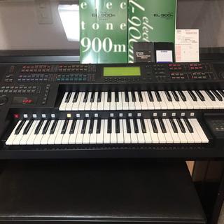 EL-900m ヤマハエレクトーン 楽譜とFDお付けします