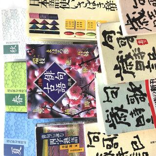 俳句関連の本10冊