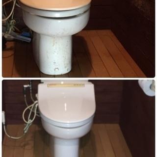 おトイレ掃除