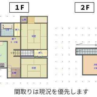 激安2階建一軒家3DK!敷礼ゼロ!戸建 駐車場3台OK リフォー...