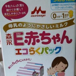森永E赤ちゃんエコらくパック