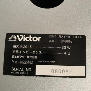 ビクター スピーカー コンポのスピーカーSP-UXQ1-S − 宮崎県