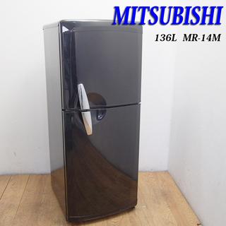 配達設置無料! 三菱 ブラックカラー 冷蔵庫 136L CL30