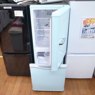 大宇 150L冷蔵庫 DR-C15AM 2015年製【モノ市場東浦店】41 - 知多郡