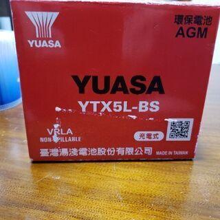 台湾製 ユアサ バッテリー VTX-5L-BS