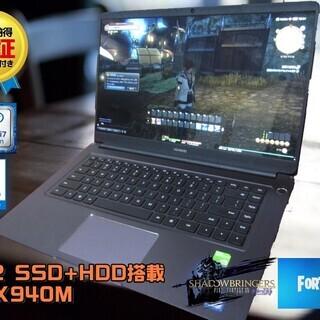 7世代i7搭載+GTX940MX ちょっとしたゲームもできるノートPC