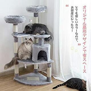 新品未使用品 組立式 キャットタワー