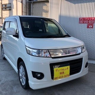 ‼️車検2年付‼️支払い総額¥33万円ターボ速い‼️