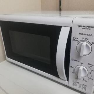 YUASA PRIMUS 電子レンジ PRE-701S 50Hz