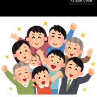 岡崎イオン近く!児童デイサービスの支援スタッフ
