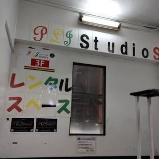 #PLJStudioS #物販コーナー開始 #スタジオ限定激安価...
