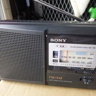 SONY AM/FMラジオ ICF-28
