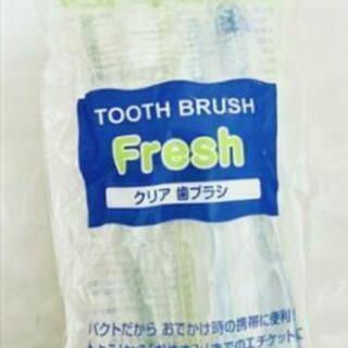 日本製 歯ブラシ4本   一本ずつの個装で衛生的!