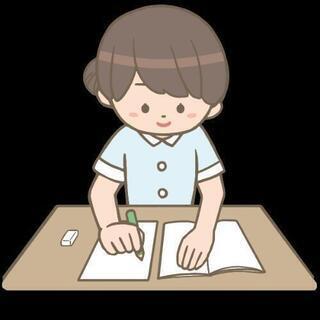 看護学生 試験勉強・実習レポートアドバイス☆
