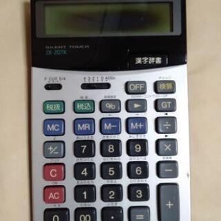 CASIO JX−20TK カシオ計算機