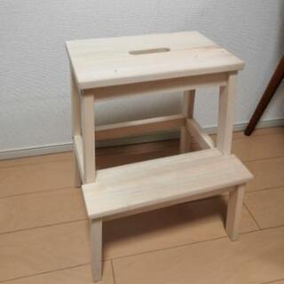 踏み台(IKEA)