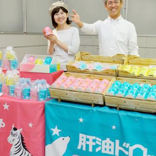 時給¥1500〜・フリーシフト・肝油ドロップの販売スタッフ