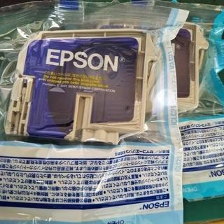 EPSON 純正インクカートリッジ